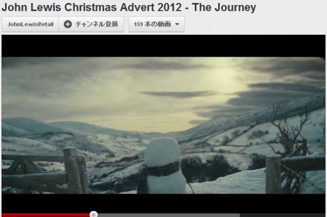 クリスマスにいつもよりちょっと多めの愛を届けよう! イギリス百貨店の心温まるクリスマスCMが話題に!!