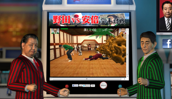 台湾メディア制作の格ゲー『野田VS安倍 空手対戦』が激ヤバ! 必殺技「これでいいノダ」「美しい国・ニッポン」など