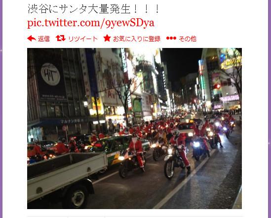 東京・渋谷でサンタクロース大量発生! 六本木でも目撃情報続々
