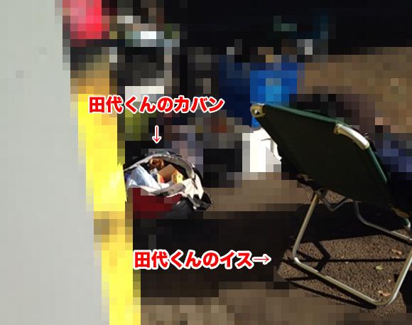 【写真あり】アップルストアに並んでたら荷物盗まれた → ホームレスが持ってた「お前すげえラッキーだよ!」→ 返してもらった