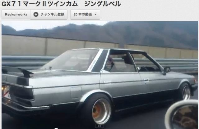 日本の走り屋が排気音でジングルベルを鳴らしている動画が外国人ユーザーの間で話題に