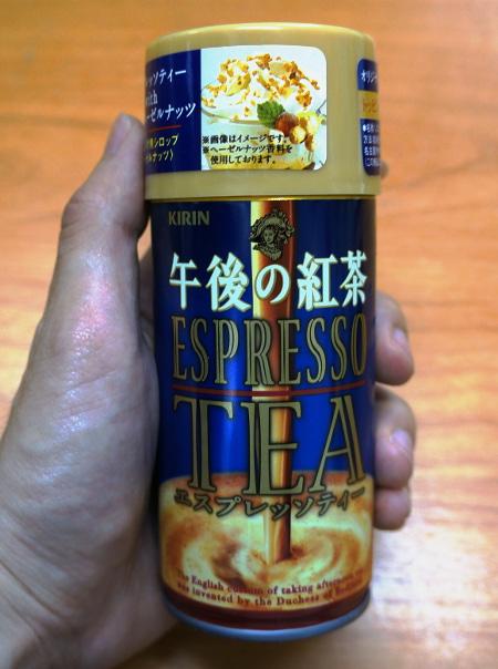 ちょい足しシロップが秀逸! リニューアル新発売「午後の紅茶エスプレッソティー」は絶対一度は飲むべし!!