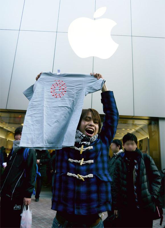 渋谷アップルストアに8日間並んで福袋を買った僕が得た「3つの宝物」