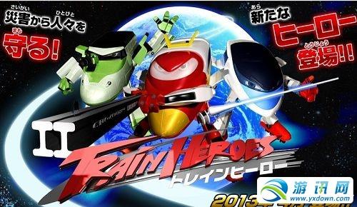 テレ東で放送予定の中国制作アニメがヒカリアンそっくり!? 中国人も驚愕「完全に一致」「またパクリなのでは?」