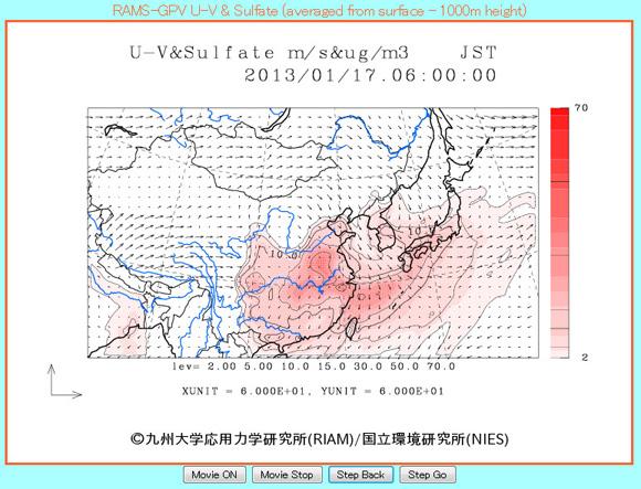 中国から過去最悪の大気汚染物質が日本へ / 環境省から聞いた3つの対策方法
