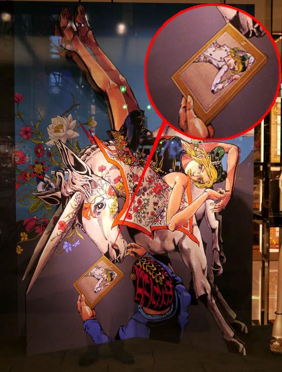 『ジョジョ』と『GUCCI』のコラボ・ディスプレイ再び! 東京・新宿のブチャラティはiPadを持ってるぞッ!
