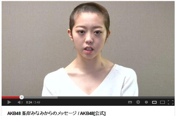 【動画あり】AKB48峯岸がお泊りデートを認める / 困惑しつつも坊主頭で謝罪「どうしたら良いのかわからない」