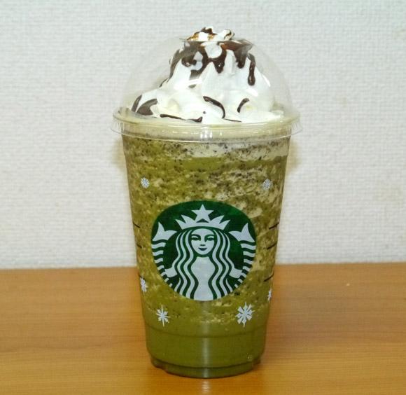韓国スタバの1000キロカロリードリンク「悪魔の飲み物」を飲んでみた