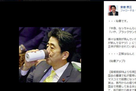 【速報】安倍首相が国会でブラックサンダーを溶かして飲んでいた!? 真相が判明