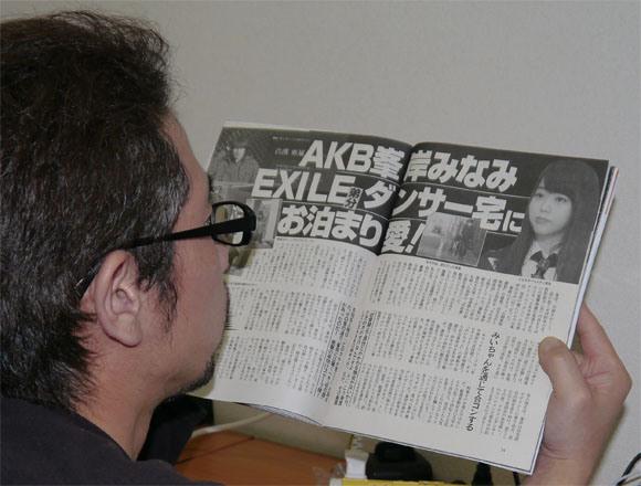 【衝撃炎上】AKB48峯岸みなみの丸坊主謝罪にヤラセ疑惑 / ネットで大炎上!