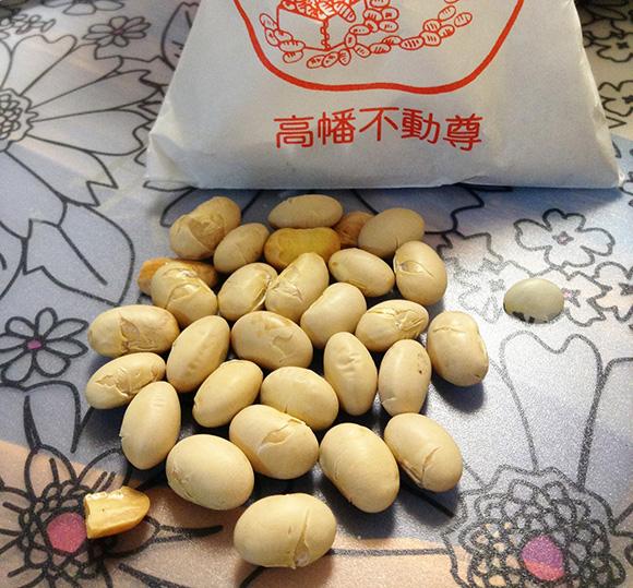 【トリビア】ワタナベさんは節分の豆まきをする必要なし → 鬼がワタナベさんにビビってるから