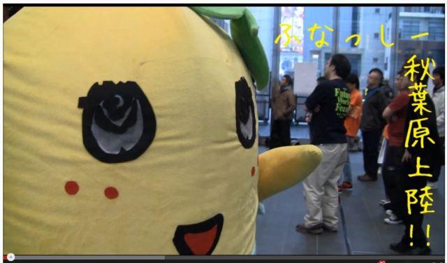 全然ゆるくない超人的な身体能力! 船橋市非公認ゆるキャラ「ふなっしー」の人気急上昇っぷりがハンパない!!