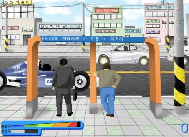 バレないようにオナラをする韓国産ブラウザゲーム『ガスボンベ』がクッソおもしろい