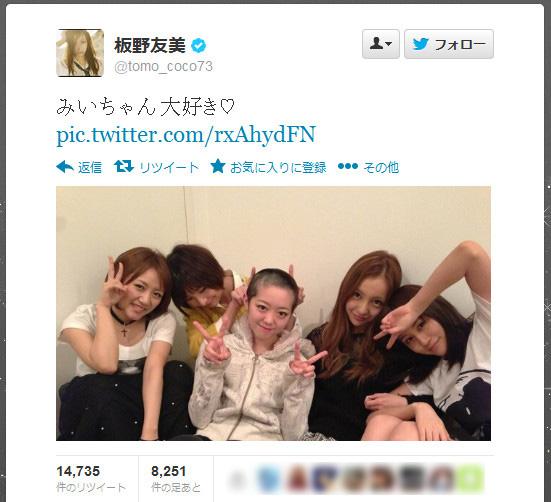 【AKB48】峯岸みなみの丸刈りダブルピース画像に賛否 / ファン「ガンバレ!」ネットユーザー「軽率」「反省なし」