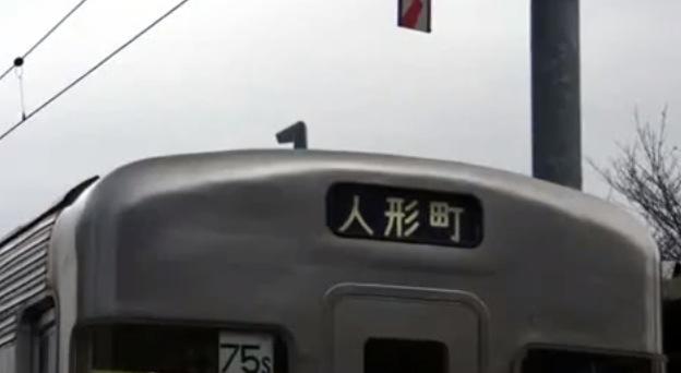 【動画あり】鉄道イベントで男性と親子連れ間でトラブル発生! 母親が土下座
