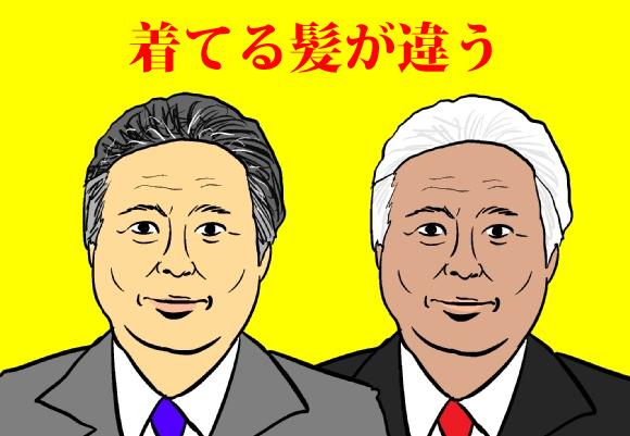【爆弾発言】生放送で小倉智昭がヅラを認める発言「着ている髪が違う」