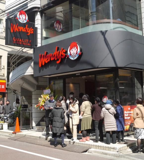 アヘ顔のウェンディーちゃんキターッ! ウェンディーズ新店舗東京・曙橋店オープン / 店舗には長蛇の列