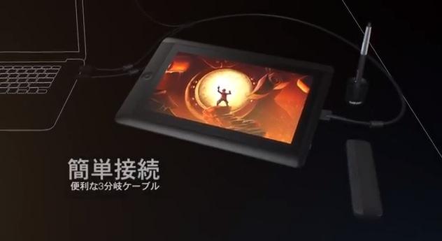 ワコムが発表した10万円を切る13.3型小型液晶ペンタブレット「Cintiq 13HD」について現役プロ漫画家に感想を聞いてみた!