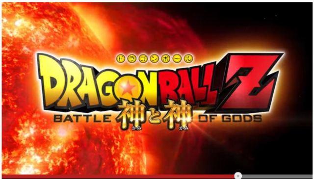 スーパーサイヤ人の「神」が登場!? 新映画『ドラゴンボールZ』の第2弾予告に世界が大興奮!! 「オーマイガー!」