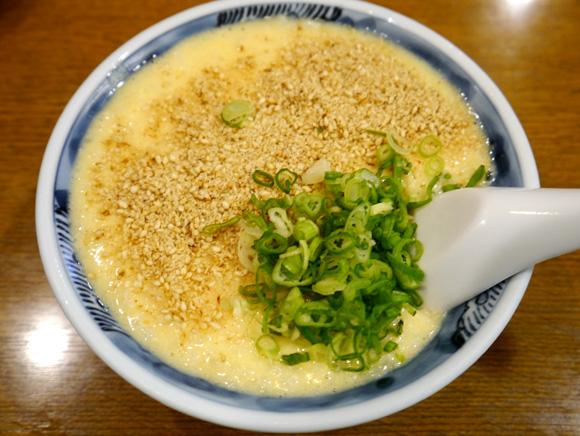 hifumi3