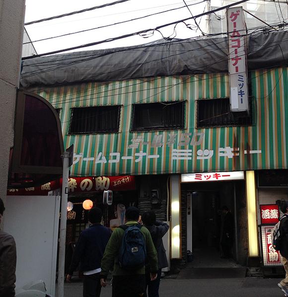 【悲報】神保町にあるレトロなゲーセン「ゲームコーナーミッキー」が3月29日で閉店 / 32年の歴史に幕を閉じる