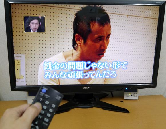 【衝撃】マジ切れした長渕剛が怖すぎてビビった! 上田晋也も失禁するレベル