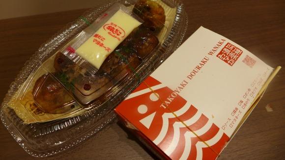大阪人が絶賛するたこ焼き店『わなか』と『銀だこ』どっちがウマいのか徹底比較してみた
