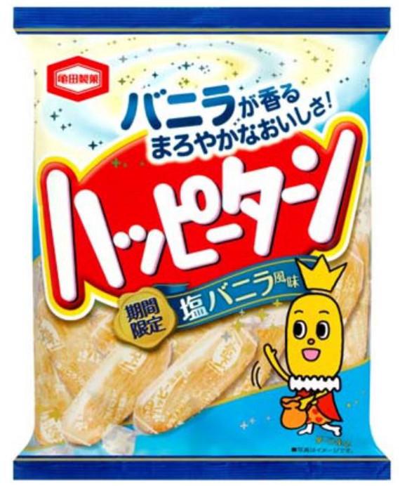 人気菓子ハッピーターン「塩バニラ風味」が2カ月間の期間限定で発売決定! ネットの声「なんだってー!?」