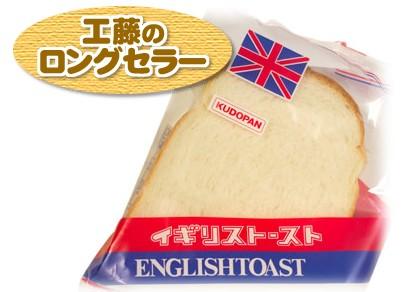 青森県民が東京に来て絶望すること「イギリストーストがどこにも売っていない」「工藤パンを誰も知らない」