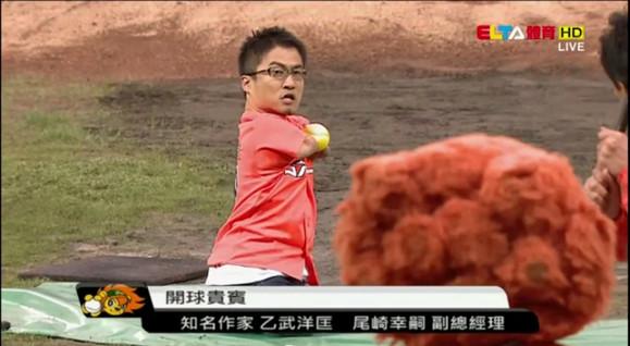 【動画あり】乙武洋匡さんが台湾プロ野球の始球式に登場! 台湾中が感動「涙がとまらない」「意義のある始球式だ」