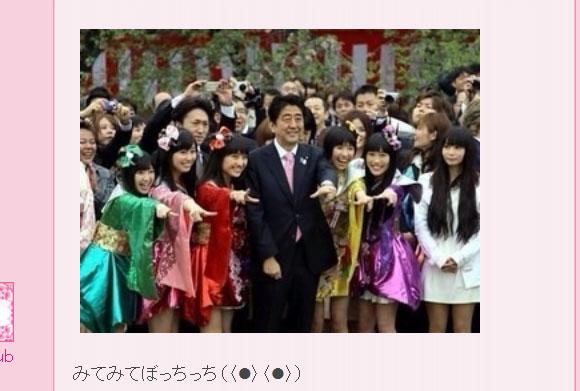 【悲報】中川翔子さんが再び一人ぼっちになっていたことが判明 / ネットの声「泣けてきた」