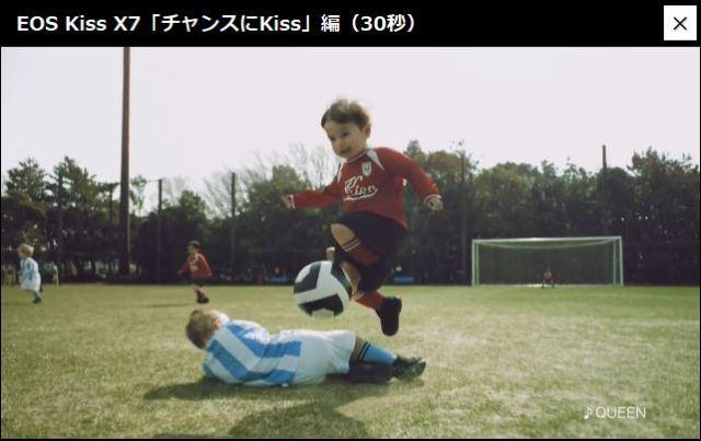 エビアンのCMに対抗!? 華麗なサッカーテクニックを見せる「キヤノン EOS Kiss」の子どもCMが可愛すぎる件