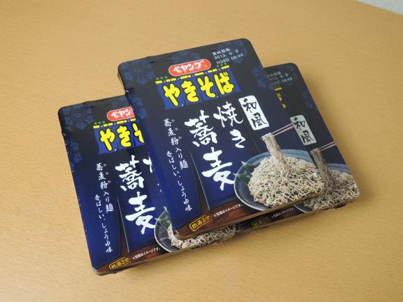 ペヤング「和風焼き蕎麦」を食べてみた / 蕎麦だと思って食べると完全に裏切られる件