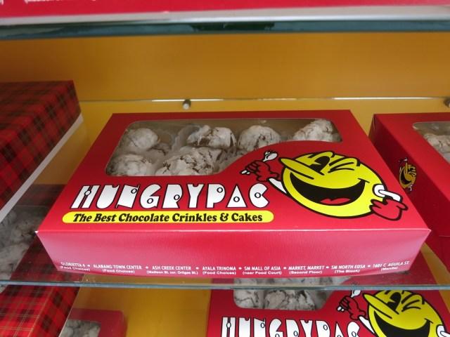 チョコレート屋のロゴマークがどう見ても『パックマン』な件 /  店員「コレはうちのオリジナルです」