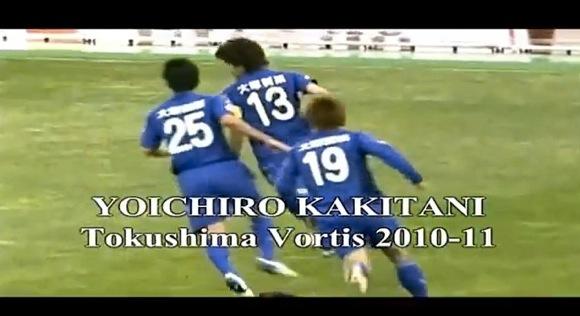 【衝撃サッカー動画】セレッソ大阪の柿谷曜一朗選手は何がどう天才なのかが一発で分かるスーパープレイ動画がマジ天才すぎてヤバイ