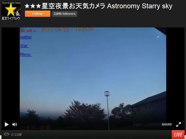 【空を見よ】「こと座流星群」が本日2013年4月22日の夜にピークを迎えるぞーーッ!