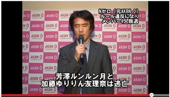 【衝撃】現役アイドルがファンと個別に連絡を取り合って4人解雇! うち2人は事務所から逃亡!!