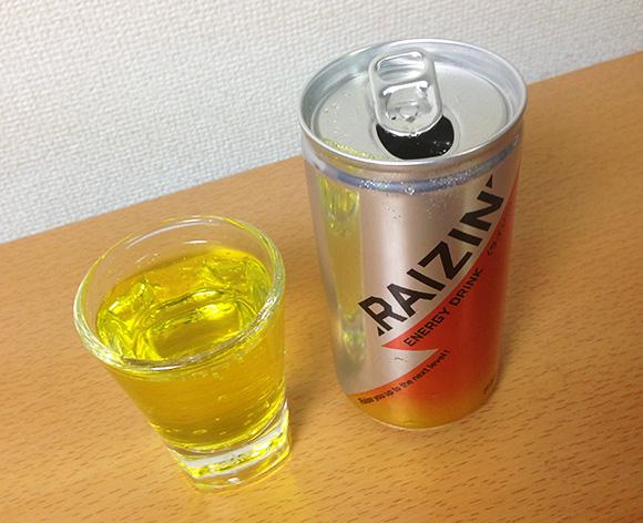 【エナジー速報】強烈なショウガ味がする国産エナジードリンク『RAIZIN(ライジン)』とは愛人関係が望ましい