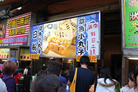 takoyaki (1)