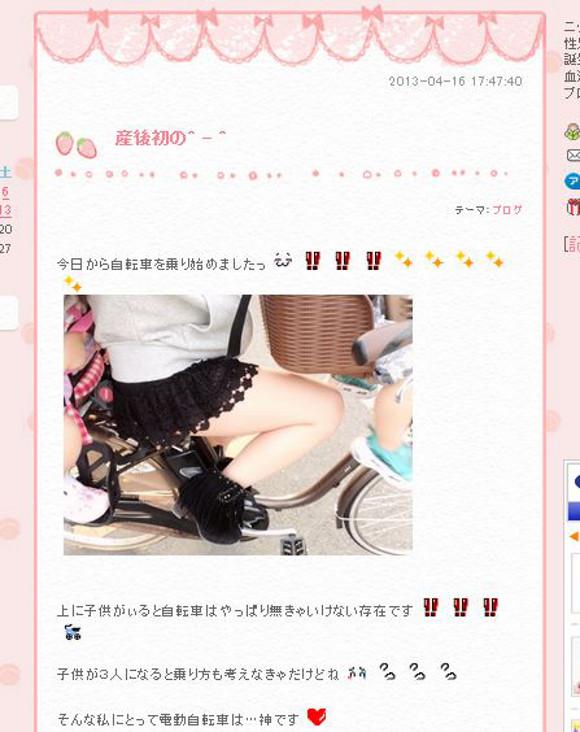 【炎上】辻希美が新生児を含めた「自転車4人乗り疑惑写真」をアップし批判殺到