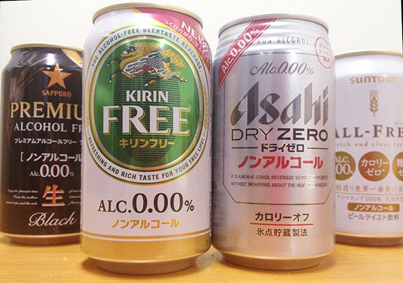 【疑問】ノンアルコールビールは未成年も飲んでいいのかメーカーに聞いてみた / 意外な事実が判明