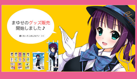 岡山県バス会社のバーチャル美少女社員「七葉院まゆせ」のグッズがガチすぎる / 枕カバーやお風呂ポスターもあり