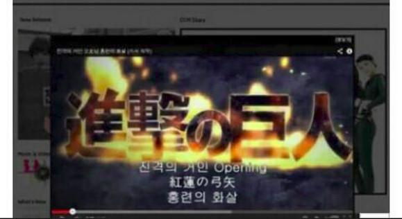 韓国アイドルT-ARAの所属事務所ホームページがハッキング被害! アニメ『進撃の巨人』のオープニングが流れまくる