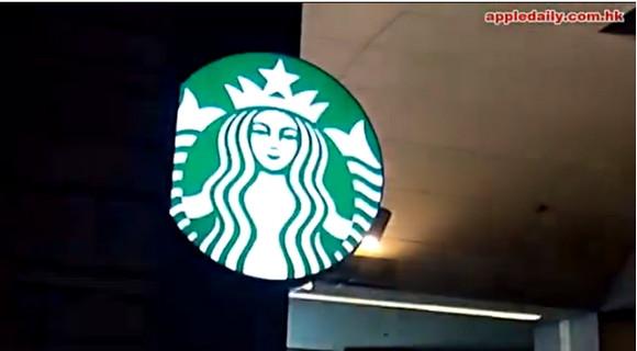 【衝撃事実】香港スターバックスがトイレの水でコーヒーを作っていたことが判明!! 市民「スタバだから安心していたのに」