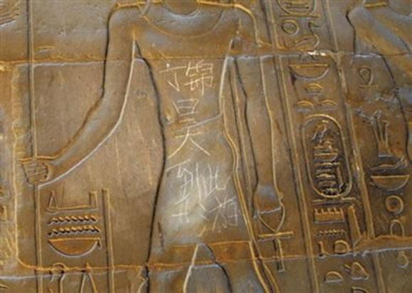 中国人がエジプトの遺跡にラクガキ → ネットユーザーが人肉調査でマッハで特定 / 専門家「海外でのマナーの悪さは国のイメージを損なう」