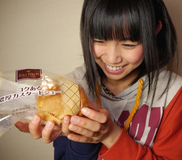 【コンビニ美少女】コクある濃厚カスタードシュー / ニューデイズ