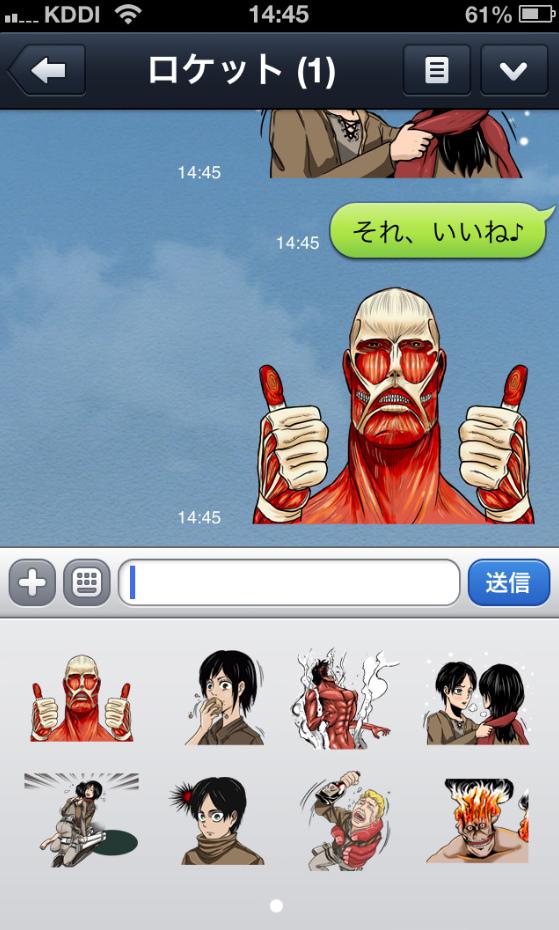 人気漫画『進撃の巨人』のLINEスタンプがマジで楽しい! スタンプひとつ残らず駆使してやるッ!!