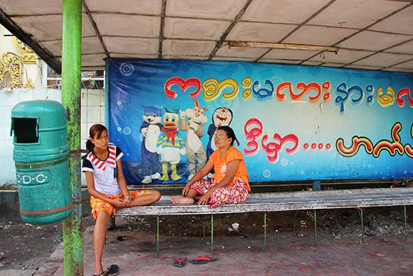 ミャンマーの遊園地「ハッピーワールド」に行ってみた / ミッキーにドラえもんにバットマン