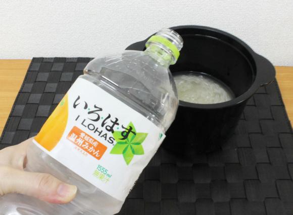 『いろはす』のみかん味でご飯を炊いてみた → ちらし寿司の味になった!