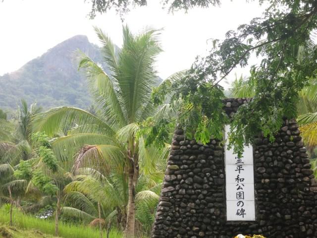 【現地レポート】第二次世界大戦の激戦地フィリピン・レイテ島「カンギポット山」を訪れる